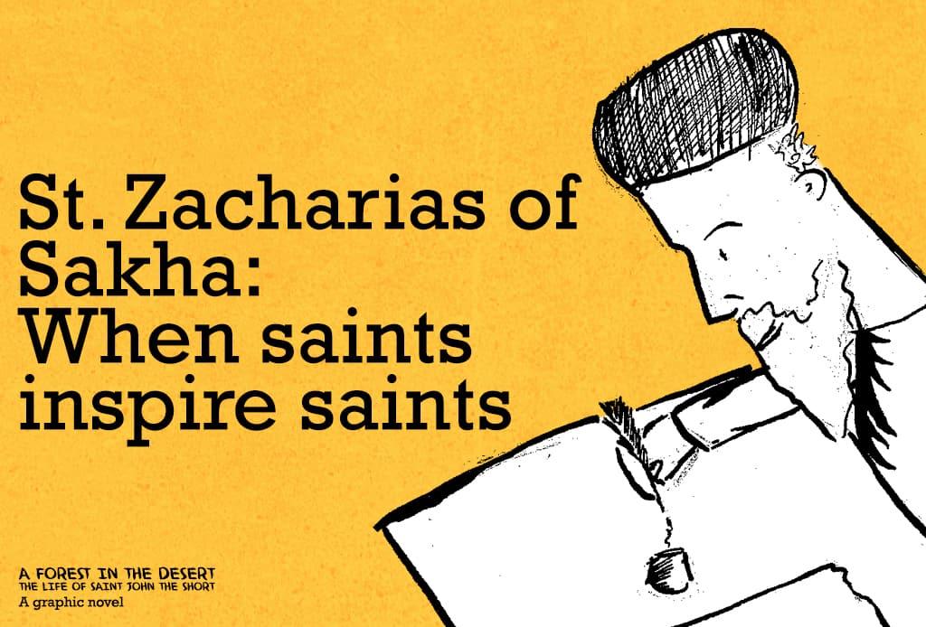 Saint John the Little Author Saint Zacharias of Sakha.