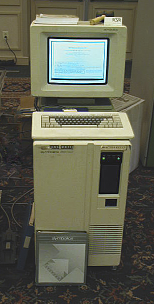 Lisp machine for AI from the 1980s. Michael L. Umbricht and Carl R. Friend (Retro-Computing Society of RI) CC BY-SA 3.0.