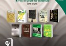Judges Announce The Longlist For The 9Mobile Prize For Literature 2018