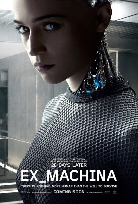 ex_machina_cartel-450x666