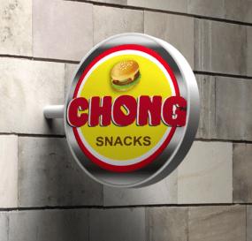 Logotipo en anuncio de pared