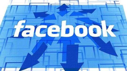 И снова претензии к Facebook