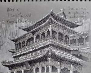 Aaron Blaise China