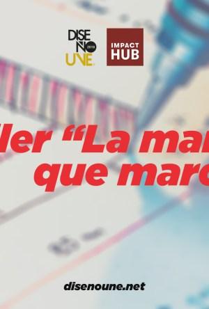 creatyum-media-marca-que-marca-featured