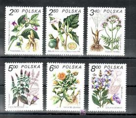 sellos 39