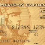 セゾンゴールドアメックスカードは主婦でも持てる?年会費、還元率、旅行保険、審査基準、限度額などを紹介