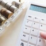 セゾンカードのキャッシング金利はいくら?利息の計算方法について