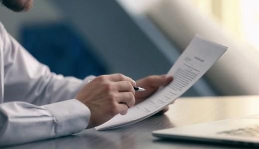 クレジットカードの審査での嘘はバレる?虚偽申告をするとどうなるか解説
