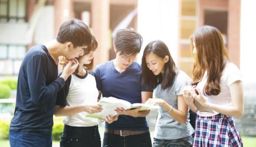 学生必見!クレジットカードを作る際の審査や注意点を解説