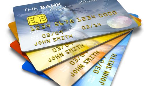 銀行系クレジットカードで審査の甘いのはどれ?