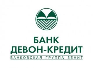 Кредит наличными красноярск