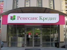Банк ренессанс кредит днепропетровск отделения