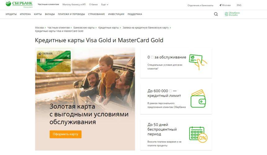 хоум кредит официальный сайт карта свобода