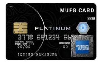 mufg platinum