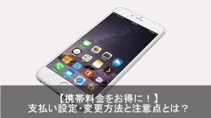iphone011