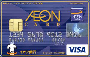 card-056