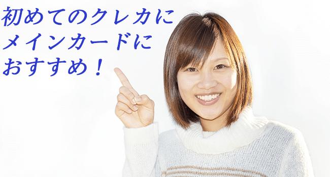 笑顔で指を上に向ける若い女性