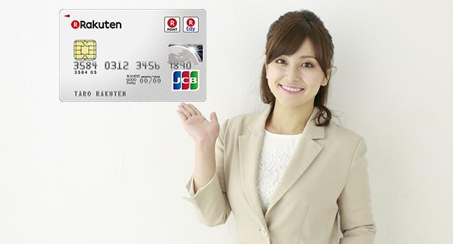 笑顔の女性とクレジットカード