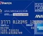 ヤマダ電機のカード・ヤマダLABI ANAマイレージクラブカード【クレジットカード詳細】
