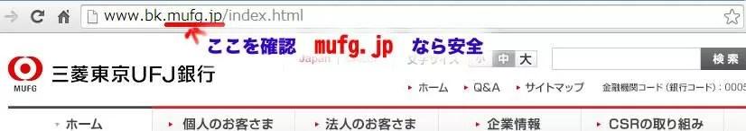 ar_mufg