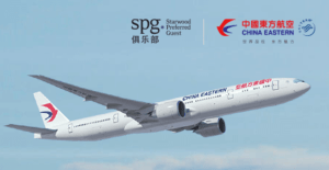 SPG and China Eastern Crossover