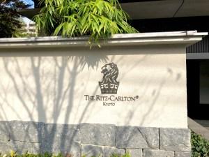 Hotel Review: Ritz-Carlton Kyoto