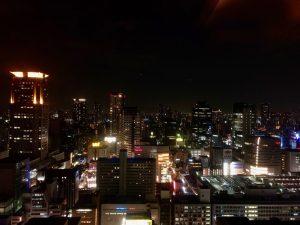 Hotel Review: InterContinental Osaka
