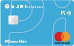 玉山銀行 Pi 拍錢包信用卡