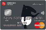 中國信託 酷玩卡