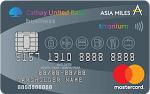 國泰世華 亞洲萬里通聯名鈦商卡