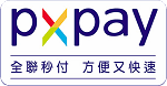 PX Pay icon