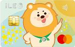 第一銀行 iLeo 信用卡