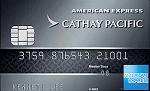 美國運通 國泰航空尊尚信用卡