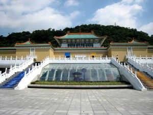 Things to do in Taipei - National Palace Museum