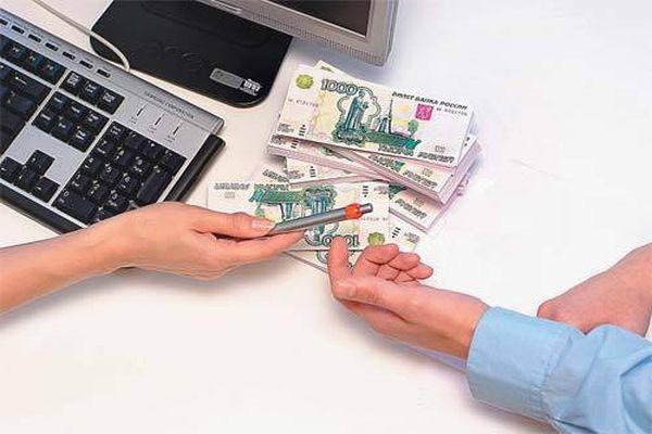 Взять кредит работая не официально профи кредит онлайн контракты