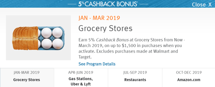 5% bonus categories