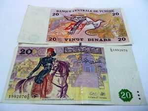 valiuta tunisas forex medicinos sistema veikia iš namų