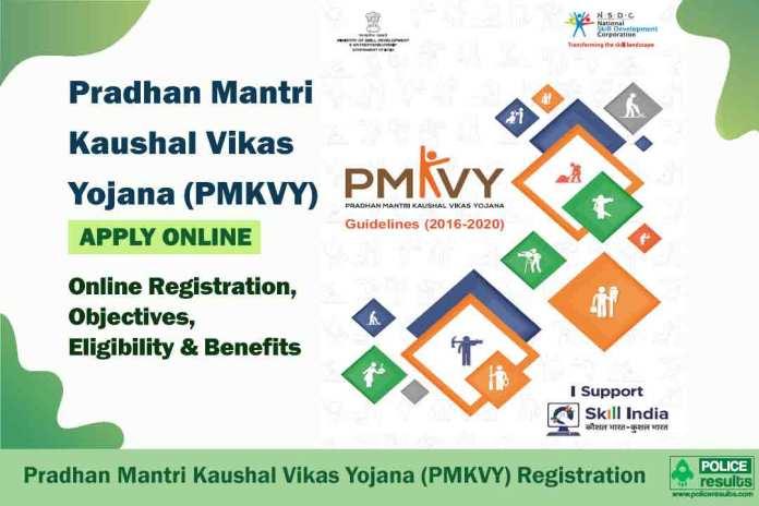 Pradhan Mantri Kaushal Vikas Yojana 2 credityatra