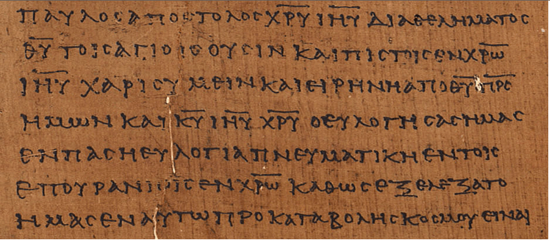 How Important are the Differences in the New Testament Manuscripts