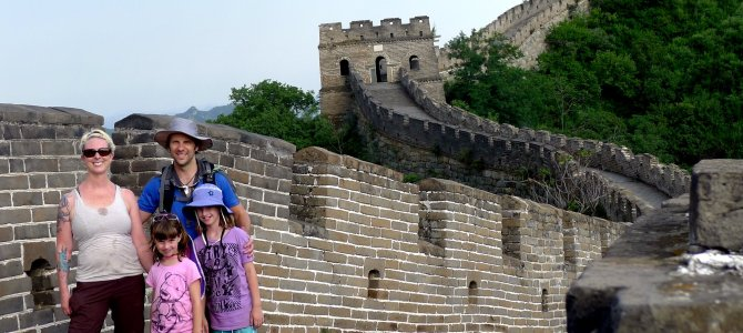 A Great Day on the Great Wall: Day 19 – China – Asia