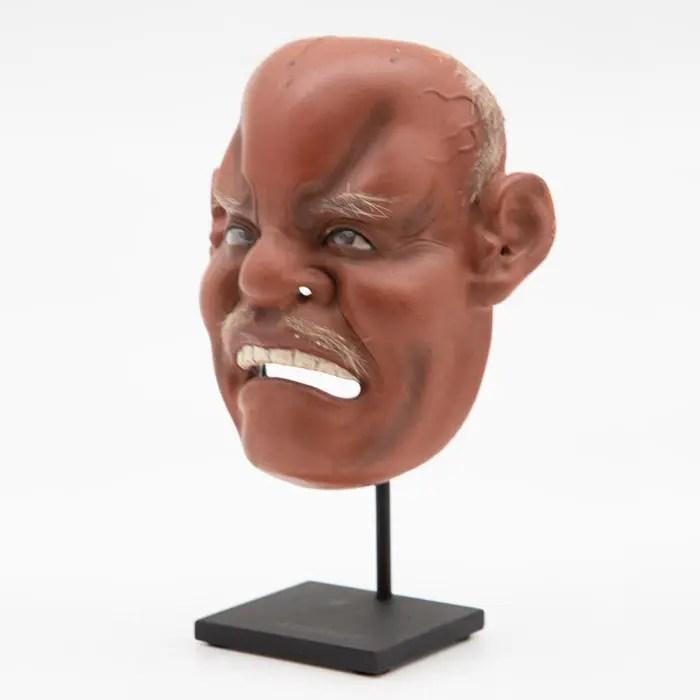 Medium Japanese Papier-Mâché Mask of an angry ma,