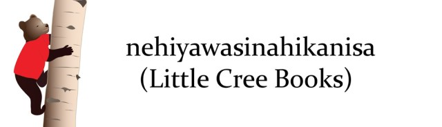 copy-LittleCreeBooksHeaderPlays