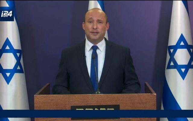 Israel are un nou prim-ministru: Naftali Bennett