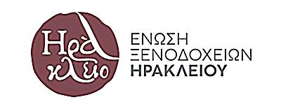 Επιστολή Ένωσης Ξενοδοχείων Ηρακλείου