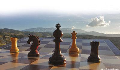 Αποτελέσματα Σκακιστικού Πρωταθλήματος Νέων