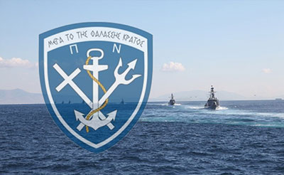 Πρόσκληση Στρατευσίμων Πολεμικού Ναυτικού