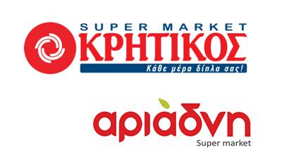 Ενίσχυση Super market Αριάδνη