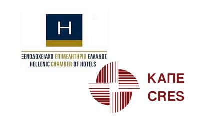 Ενεργειακή απόδοση ξενοδοχείων
