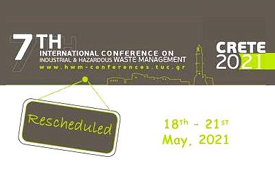 7ο Διεθνές Συνέδριο βιομηχανικών αποβλήτων