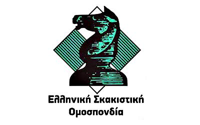 Υποψήφιοι διοίκησης ΕΣΟ